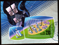 Russia 1993 Space, 1postally Used SS