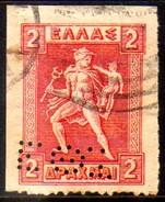 08291 Grécia 189 Perfim EOT Ethniki Trapeza Bc Nacional - Sonstige