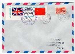 TIMBRE DE GREVE - ANGLETERRE / URSS - 1971 - Sur Lettre - 1923-1991 UdSSR