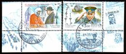 Russia 2001 Gagarin, 2 Postally Used