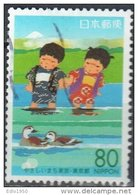 Japan 2000 - Mi. 3042 - Used - Used Stamps