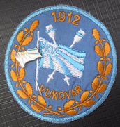 KAYAK & CANOE CLUB - VKV VUKOVAR (Croatia) OLD PATCHES AND PINS - Aviron