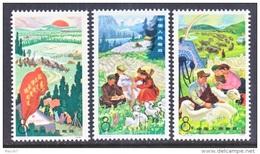 PRC 1412-14     ** - 1949 - ... People's Republic