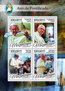 MOZAMBIQUE 2016 SHEET YEAR OR MERCY POPE BENEDICT XVI FRANCIS PAPE FRANÇOIS POPES PAPES PAPAS RELIGION Moz16328a - Mozambique