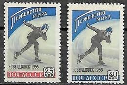 RUSSIA USSR 1959  Championnats Monde Patinage Skating Sur Glace Femmes ,  2 Val  MNH