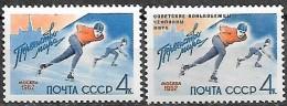 RUSSIA USSR 1962  Championnats Monde Patinage  Vitesse Skating Hommes ,  2 Val  MNH