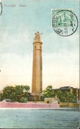 71662 AFRICA EGYPT PORT SAID PHARE LIGHTHOUSE POSTAL POSTCARD - Ansichtskarten