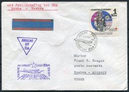 1971 CSA First Flight Cover Prague Praha - Moscow, Russia - Airmail