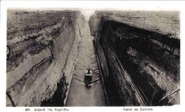 CANAL DE CORINTHE BARCA - Barche