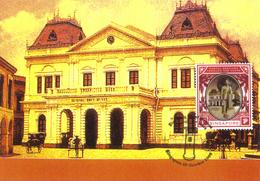 20N : Carte Maximum Card, Singapore GPO General Post Office Building Maxicard,MC