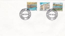 Greece FDC 1990 Europa Dove (T16-11) - FDC
