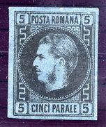 ROMANIA 1866 Prince Carol I 5 Para Grey-blue Shade On Thick Paper LHM / *.  Michel 15x - 1858-1880 Moldavia & Principality