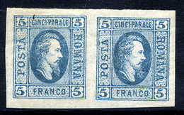 ROMANIA 1865 Prince Cuza 5 Para Pair On Vertically Laid Paper LHM / *.  Michel 12y - 1858-1880 Moldavia & Principality