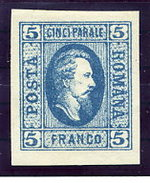 ROMANIA 1865 Prince Cuza 5 Para  LHM / *.  Michel 12x - 1858-1880 Moldavia & Principality
