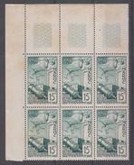 MAROC - 325/326** (bloc De 6) Cote 24 Euros Depart à 10% - Maroc (1891-1956)