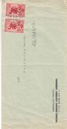 Russie - Lettonie - Lettre De 1941 - Oblitération Riga - Exp Vers Valmiera - Soldats - Grenade - 1923-1991 USSR