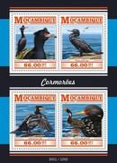 MOZAMBIQUE 2015 SHEET CORMORANTS CORMORANES BIRDS OISEAUX UCCELLI PASSAROS Moz15409a - Mozambique