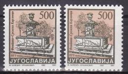 YUGOSLAVIA 1993. Definitive, MNH (**), Mi 2585 A, C - Ungebraucht