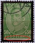 KING ALEXANDER-50 P-MEMORIAL-ERROR-YUGOSLAVIA-1934 - 1931-1941 Royaume De Yougoslavie