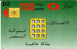 @+ Algerie à Puce Gem1A - Clavier 100U - Algeria