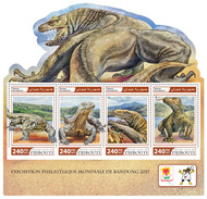 DJIBOUTI 2017 ** Intl Stamp Exhibition Bandung 2017 M/S - IMPERFORATED - DH1717 - Expositions Philatéliques