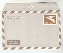 1964 ISRAEL 0.25 AEROGRAMME  Postal Stationery Stamps Cover - Israel