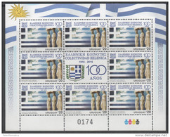 URUGUAY, 2016, MNH, GREEK COMMUNITY IN URUGUAY, FLAGS, CARYATIDS, ARCHAEOLOGY, SHEETLET OF 8v+TAB - Archaeology