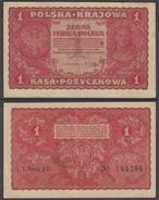 Poland 1 Marka 1919 (VF++) Condition Banknote P-23 WWI - Pologne