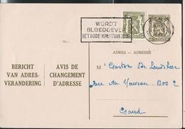 Carte Obl. N° 6.II.NF.    Obl.: Gent 14/01/1949 - Postwaardestukken