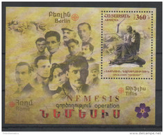 ARMENIA , 2016, MNH, ARMENIAN GENOCIDE, OPERATION NEMESIS, S/SHEET - History