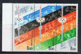 RUSSIA 2008 SUMMER OLYMPICS BEIJING SET