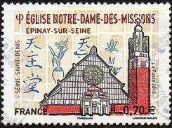 Oblitération Cachet à Date Sur Timbre De France N° 5038 - Église Notre-Dame-des-Missions Épinay-sur-Seine - Usati