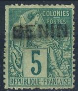 Benin 1892 N. 4 C. 5 Verde MH Resti Di Gomma Cat € 50