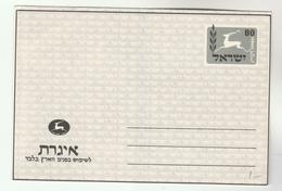 1956 ISRAEL 80p Inland AEROGRAMME Postal Stationery Cover Deer Stamps - Israel