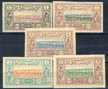 Cote De Somalis 1894-1900 N. 6-10 (da C. 1 A C. 10) MH Cat. € 75 - Unused Stamps