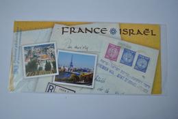 Emission Commune France Israel (sous Blister) - Gemeinschaftsausgaben