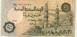 EGYPT 50 PT 1985 P-58a SIG/NEGM #17 UNC */* - Egypt
