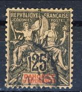 Dahomey 1899 N. 1 C. 25 Nero Su Rosa Usato Cat. € 14 - Dahomey (1899-1944)