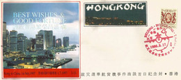 Premier Vol Hong-Kong  - Pekin-Beijing  17 Mai 1986 - Other