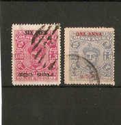 INDIA - COCHIN 1949 SG  122/123  FINE USED Cat £22 - Cochin