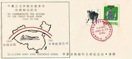 CAL Cargo Air Lines (ISRAËL) To Hong-Kong & Beijing (CAAC). 23 Mai 1986 - Other