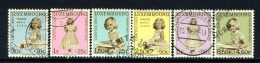 LUXEMBOURG  -  1960  Welfare Fund  Set  Used As Scan