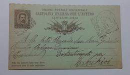1893 INTERO POSTALE X ESTERO TURCHIA DA BENE VAGIENNA CUNEO A MAKRIKIOI (138) - 1878-00 Umberto I