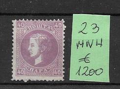 SERBIE PRINCE MILAN IV OBRENOVITCH AN 1869 TYPOGRAPHIE YVERT NR. 23 MNH COTE YVERT TELLIER EUROS 1.200.- - Serbia