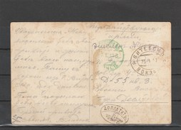 """EXTRA-21-06  OPEN LETTER FROM VITEBSK TO PETROGRAD WITH THE """"VITEBSK VOKZAL"""" , """"DOPLATIT""""  AND GREEN  (!!)CANCELLATIONS."""