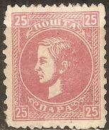 1869 - 43 Knez Milan 25 Para Z. 12 9 1/2 NG - Serbia