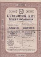 ACTIONS & TITRES -banque Russo Asiatique - RUSSIE 187 Roubles  50 Cop  Au Porteur  1911 St Petersbourg - Banque & Assurance