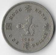 Hong Kong 1960KN $1 [C442/2D] - Hong Kong