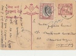 INDIA PostCard 1944 - Jaipur