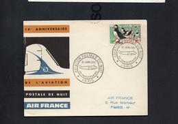 """Cachet Temporaire 75 Paris 21/1/1961 """"15 Anniversaire De L'aviation Postale De Nuit Air France"""" - Postmark Collection (Covers)"""